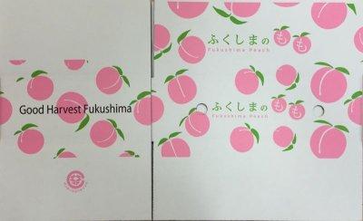 画像3: 特秀プレミアム桃『黄桃』 5kg箱  ※贈答包装
