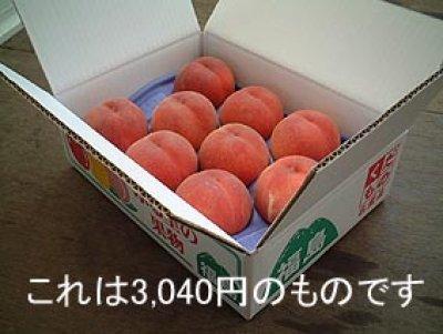 画像1: 特秀プレミアム桃 3kg箱 ※簡易パック